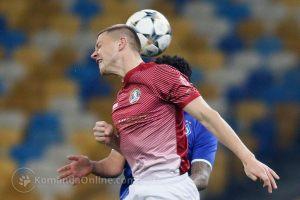 Dinamo_Lvov16_18_10_28