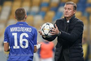 Dinamo_Lvov19_18_10_28