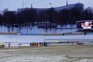 Dinamo_Olimpik05_21_02_13