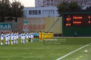 Ukraina_Gretsija01_20_09_22